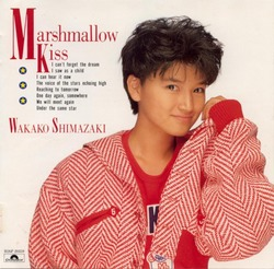島崎和歌子『MarshmallowKiss』.jpg